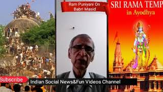 Dr.Ram Puniyani Exposed Babri Masjid and Ram Mandir