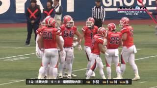 【Football TV!】 http://www.football-tv.jp/ 平成28年11月27日にアミ...