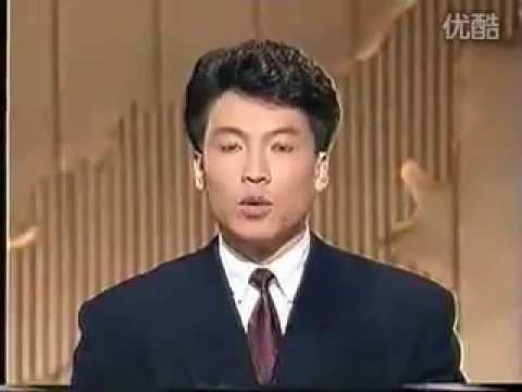 1991 04 16 TVB Pearl News Headlines