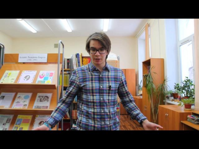 Изображение предпросмотра прочтения – АлександрГаськов читает произведение «Чудеса!» В.В.Маяковского