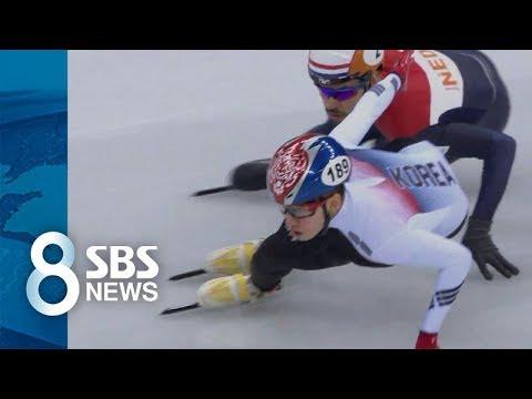 '7번 수술' 이긴 임효준, 대한민국 첫 금메달 '환호' / SBS