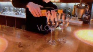 VLOG7 와인바, 보르디에버터, 바게트, 쌀국수, 포…