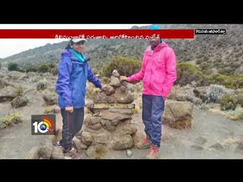 Telangana Tribal Person Mallesh Seeks Kilimanjaro Mountain | Asifabad | 10TV