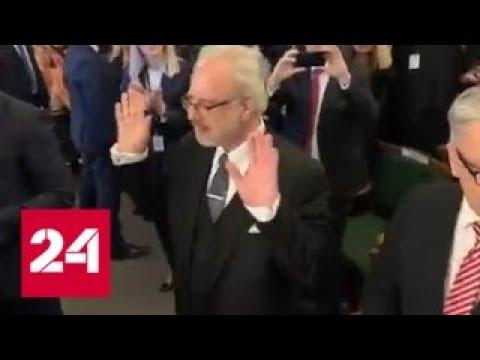 В Латвии пройдет иннаугурация президента Эгилса Левитса - Россия 24