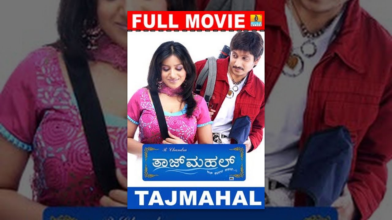 Tajmahal | Kannada Movie | Full Length HD | Ajay Rao, Pooja Gandhi