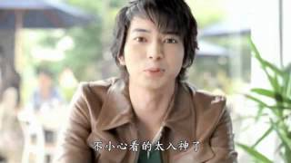 2011松本潤HOT PEPPER Beauty[CM] 嵐Jr.研究社翻譯:番茄.