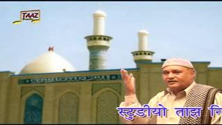 Ismail Para : Kutchi Osani : Muhrram Tajiya 2018 : imam Hussain Karbala : Taj Studio