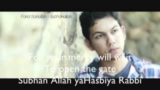 Subhanallah lyrics on screen Farid Sanullah