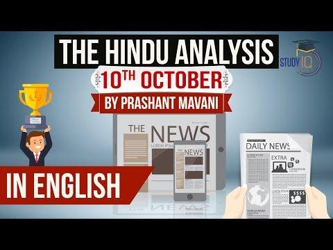 English 10 October 2018 - The Hindu Editorial News Paper Analysis - [UPSC/SSC/IBPS] Current affairs