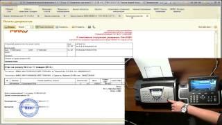 Отправка факса из 1С с помощью панели телефонии МИКО