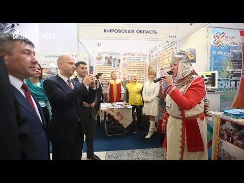 В Казани открылась международная выставка туризма и спорта KITS-2016
