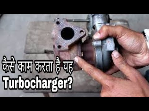 How a Turbocharger works? EXPLAINED!!