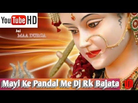 Mayi Ke Pandal Me Dj Rk Bajata Remix Song || Navratri Special || Bhakti Song