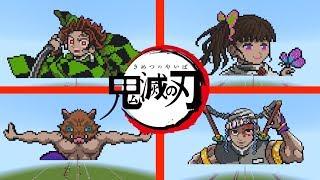 【鬼滅の刃】4キャラクターを描いてみました【超早送り】(炭治郎、伊之助、カナヲ…