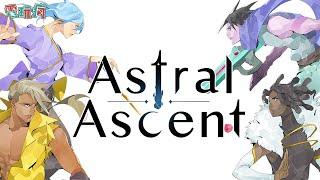 《星座上昇 Astral Ascent》2D Rougelite 動作遊戲 選擇不同法術的角色與 BOSS 進行對抗