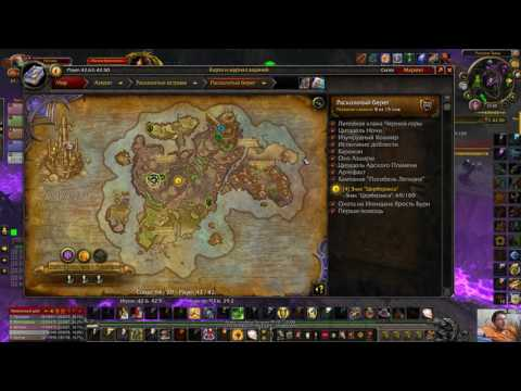 "[World of Warcraft] [Знак ""Церберакса""] [Mark of the Sentinax] 1080р60HD"