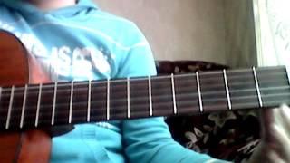 Пусть бегут неуклюже на гитаре