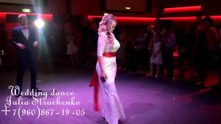 Свадебный танец Натальи и Евгения