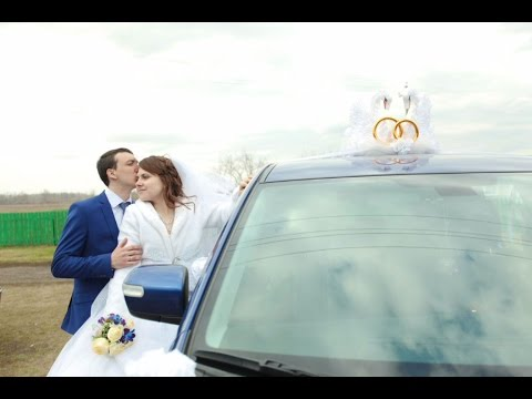 Свадебные клипы руки вверх