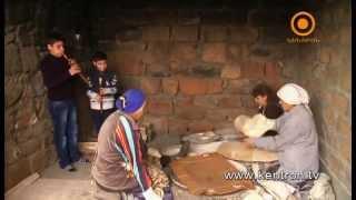 Հայկական լավաշի համի գաղտնիքը. ՅՈՒՆԵՍԿՕ-ն լավաշը  համարել է մարդկության ոչ նյութական հոգևոր արժեք