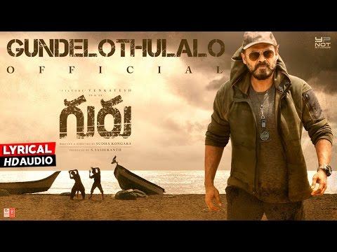 Gunde Lothulalo - Full Song With Lyrics | Guru Movie | Venkatesh, Ritika Singh | Santhosh Narayanan