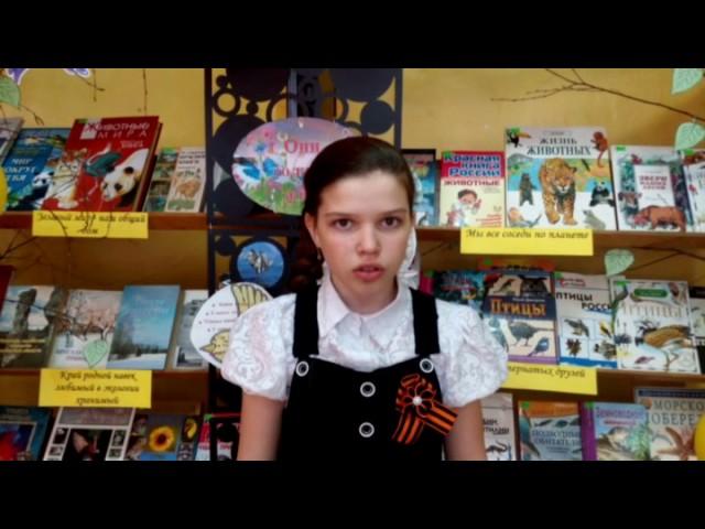 Изображение предпросмотра прочтения – АленаРодыгина читает произведение «Чулочки» М.М.Залилова (Джалилова)
