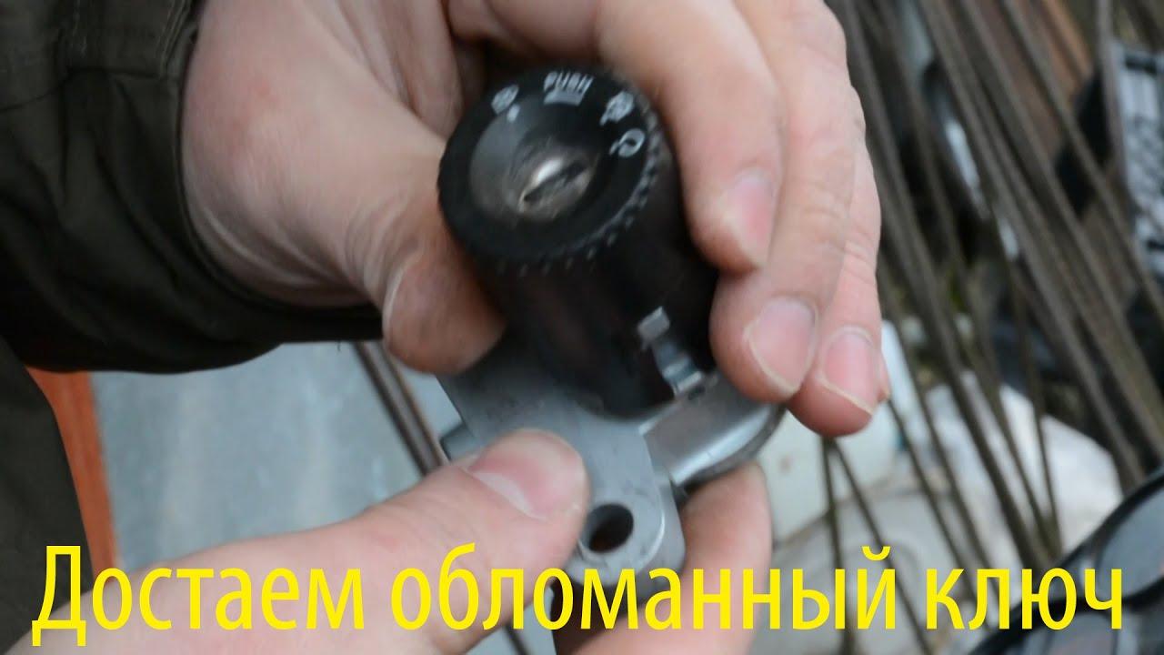 Как открыть багажник на Dio? - izhevsk.ru
