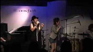 局田奈都子(つぼたなつこ)の初ライブ「音・水」です。とっても楽しい...