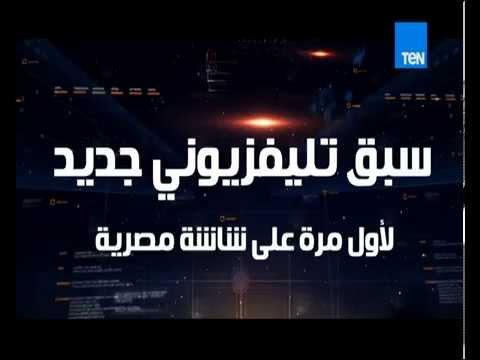 البيت بيتك - سبق تليفزيونى وأول حوار مع المفكر الإسلامى عدنان ابراهيم الذى اثار الجدل فى أوروبا