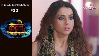 Kawach Mahashivratri - 14th September 2019 - कवच महाशिवरात्री  - Full Episode