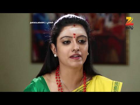 Thalayanai Pookal - Episode 89  - September 22, 2016 - Webisode