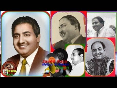 *.RAFI SAHAB~Film-SIM SIM MARJINA-{1958}-Mere Aaqa Hain Shah-e-Madina-[Great Naat-My Most Fav]