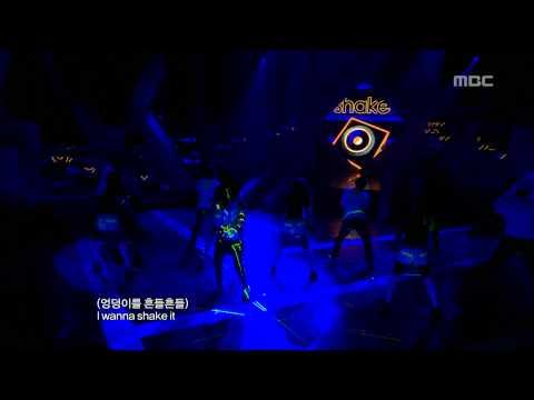 E.Via - Shake!, 이비아 - 쉐이크!, Music Core 20100605