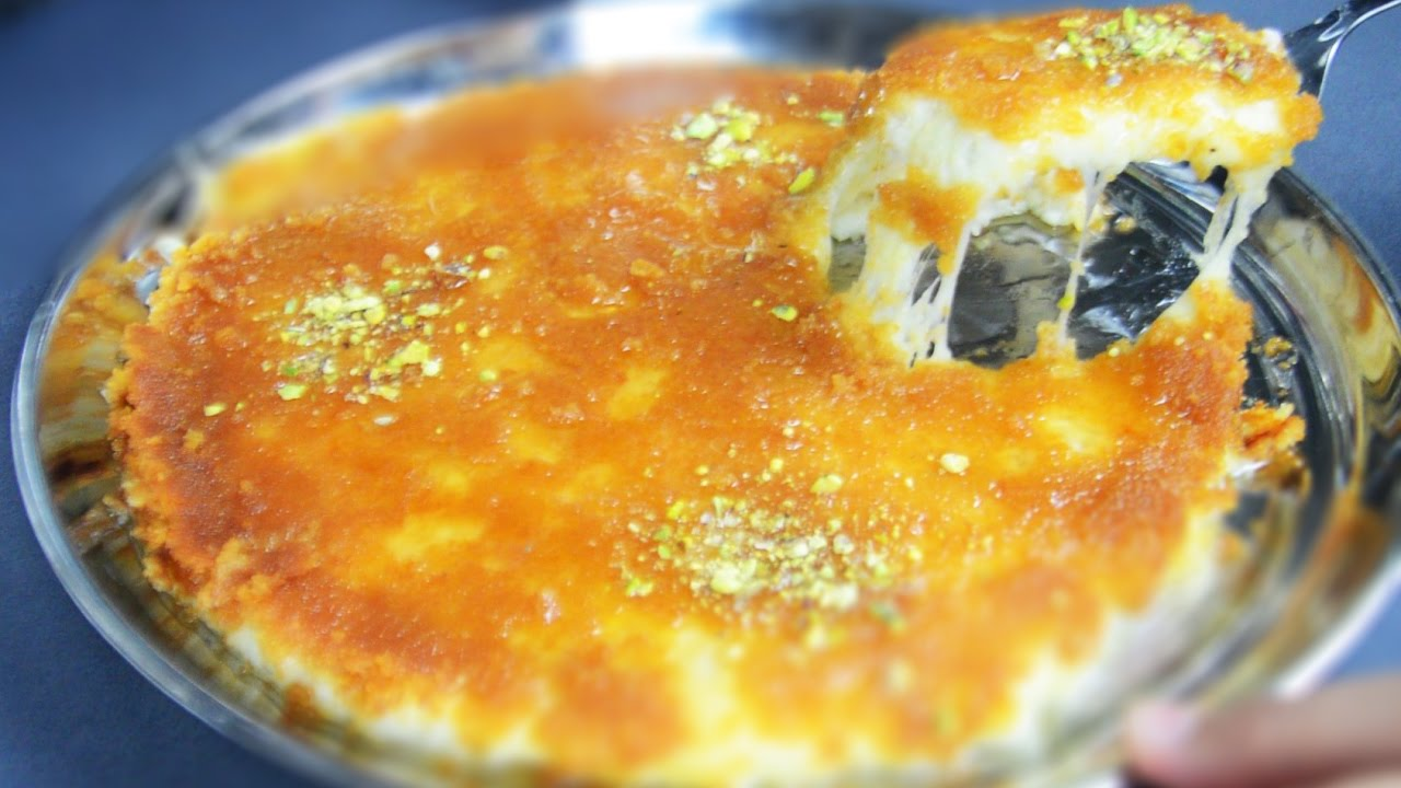 Knafeh/Knefe arabische Süßspeise Rezept Tutorial - YouTube