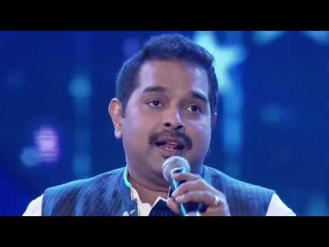 Best Song of Shankar Mahadevan  taare zameen par songs Mp3