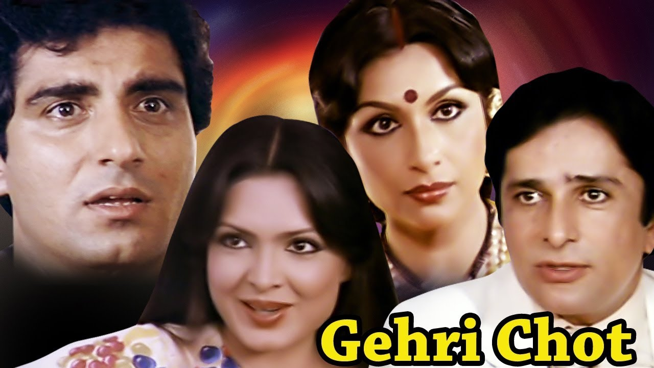 Gehri Chot | Full Movie | Shashi Kapoor | Sharmila Tagore | Parveen Babi | Superhit Hindi 1986