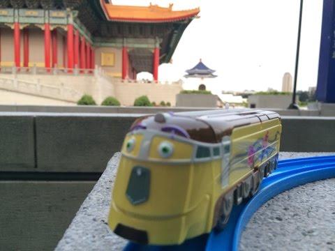 【trem de brinquedo】Chuggington Frostini @ Chiang Kai-shek Memorial Hall  00331 pt
