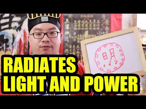 How to Radiate Light and Power - Taoist Magic Lesson