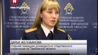 В Мордовском районе угарным газом отравились 4 человека /НВ - Тамбов/(http://tvtambov.ru/?p=37308., 2013-11-12T13:10:20.000Z)