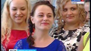 В кировском дворце бракосочетаний День семьи встретили с криками: