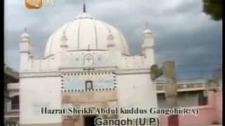 Hazrat Sheikh Abdul Kuddus Gangohi Part1