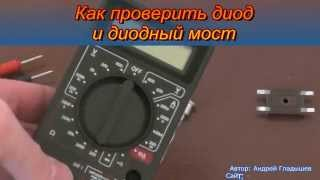 видео Генераторы инверторного типа - 3 жирных плюса!