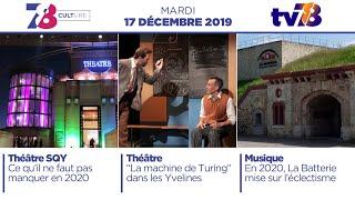 7/8 Culture. Emission du 17 décembre 2019