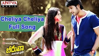 Cheliya Cheliya Full Song ll Beeruva Movie ll Sandeep Kishan, Surabhi - yt to mp4