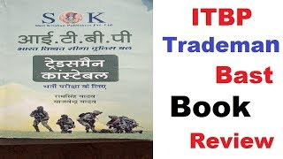 ITBP Trademan Bast Book Review ! itbp trademan ka liya kon sa book pora