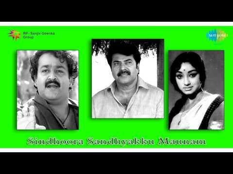 Sindoora Sandhyakku Mounam | Aakasa Gangayil song