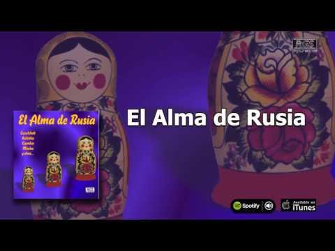 El Alma de Rusia - Música Instrumental  Full Album