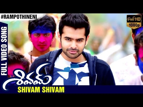 Shivam Full Title Song | Shivam Telugu Movie Video Songs | Ram | Raashi Khanna | Devi Sri Prasad