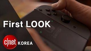 """""""시대착오?"""" 닌텐도 스위치가 못 뜨는 이유 톱5 Top 5 reasons why the Nintendo Switch could flop"""