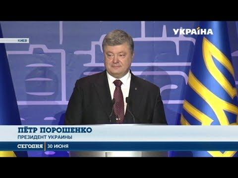 Порошенко заявил, что в Украине не будет досрочных выборов до 2019 года